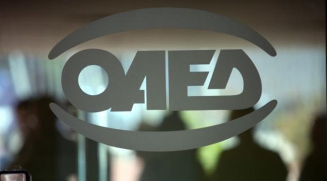 ΟΑΕΔ: Ποιοι δικαιούνται το επίδομα των 360 ευρώ