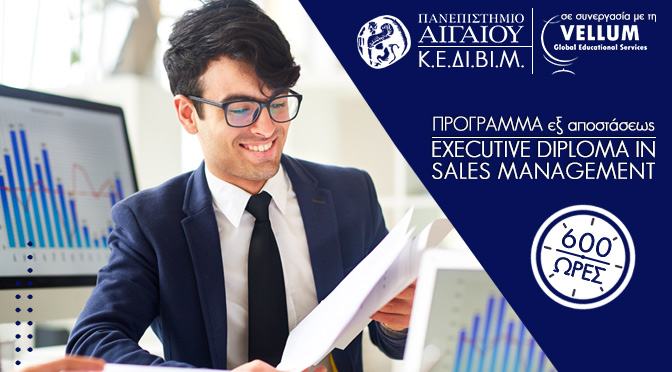 EXECUTIVE DIPLOMA IN SALES MANAGEMENT