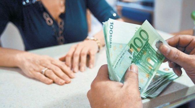Εισφορές Ιανουαρίου: Παράταση για την πληρωμή τους – Δείτε τη νέα ημερομηνία