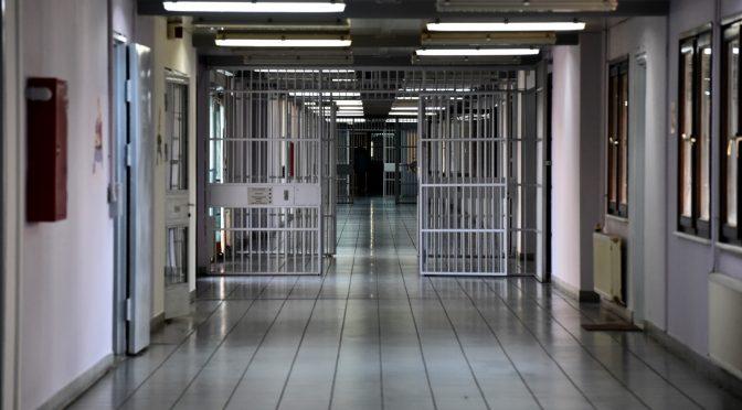 1.012 προσλήψεις φυλάκων στα Καταστήματα Κράτησης