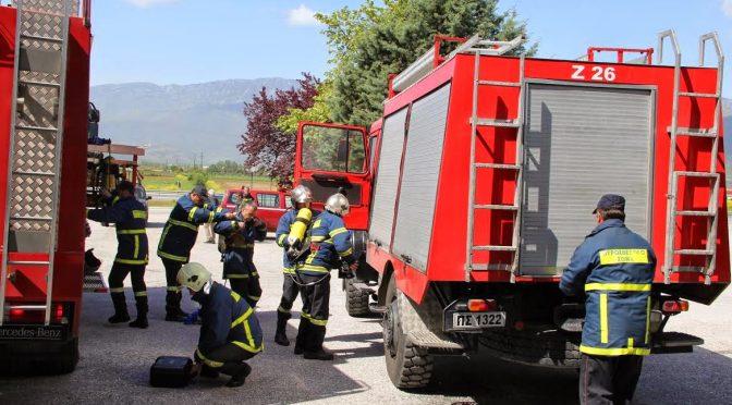 Προσλήψεις 1.300 πυροσβεστών με διαδικασίες εξπρές (προκήρυξη)